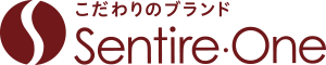 こだわりのブランド Sentire-One(センティーレワン)