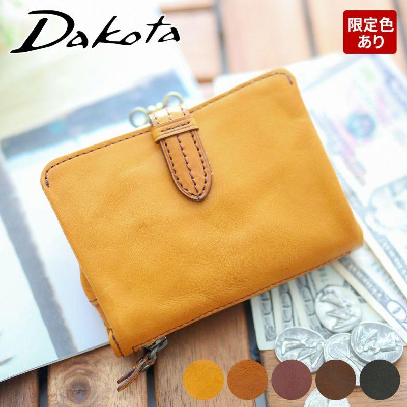 Dakota ダコタ クラプトン がま口 二つ折り財布 0035101(0030101)