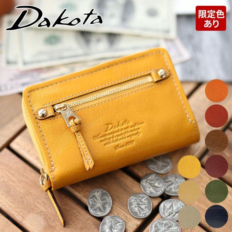 Dakota ダコタ モデルノ 小銭入れ付き 二つ折り財布 0035081(0034081)