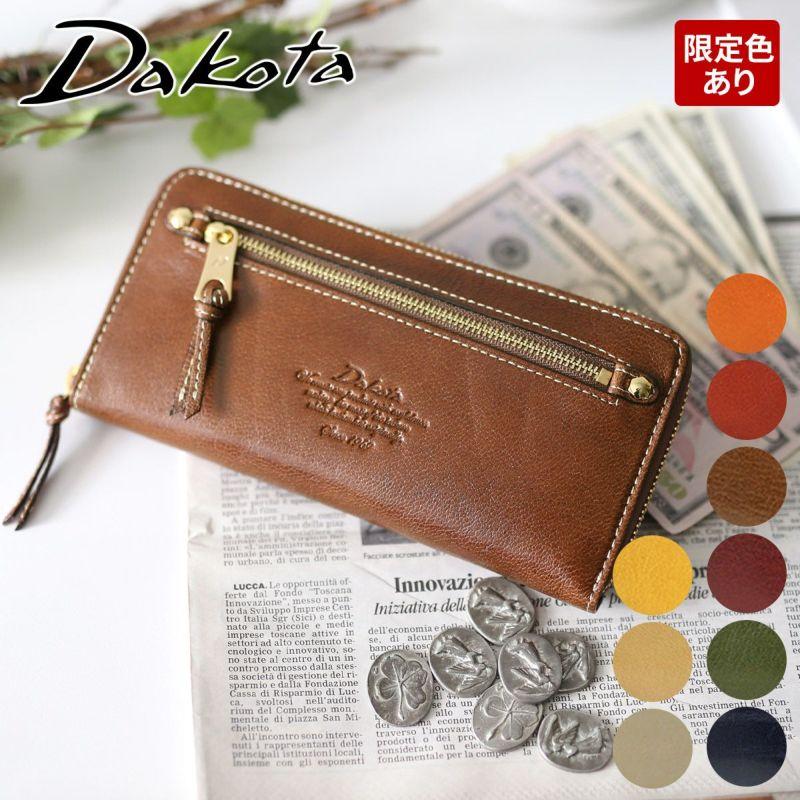 Dakota ダコタ モデルノ 小銭入れ付き 長財布 0035088(0034088)