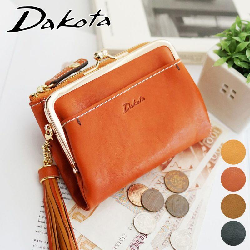Dakota ダコタ アプローズ がま口二つ折り財布 0035180