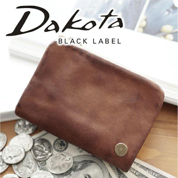 Dakota BLACK LABEL ベルク シリーズ