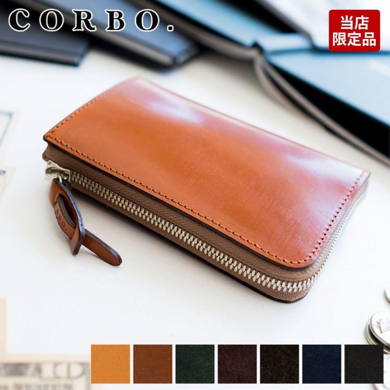 CORBO. コルボ -face Bridle Leather- フェイス ブライドルレザー 二つ折り財布 1LD-0238 (コード取付パーツ無しタイプ)