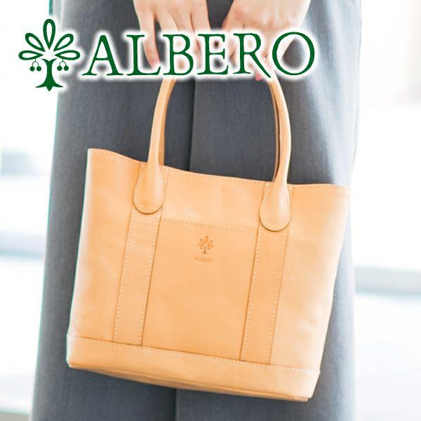 ALBERO アルベロ NATURALE ナチュラーレ トートバッグ(小) 2031