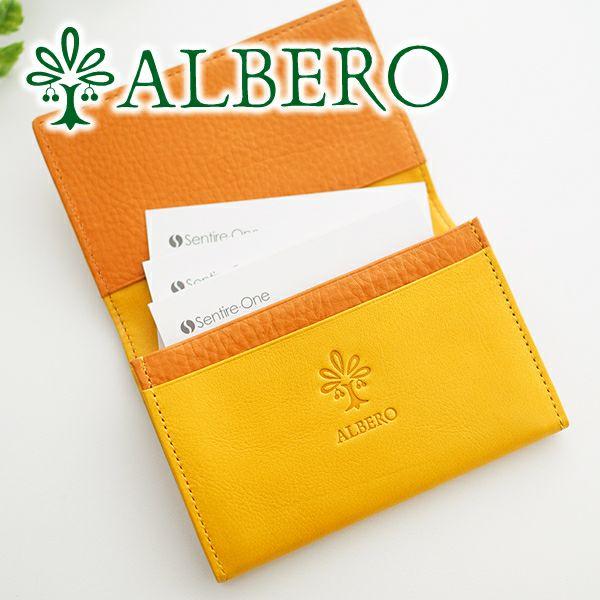 ALBERO アルベロ LYON リヨン カードケース 4360
