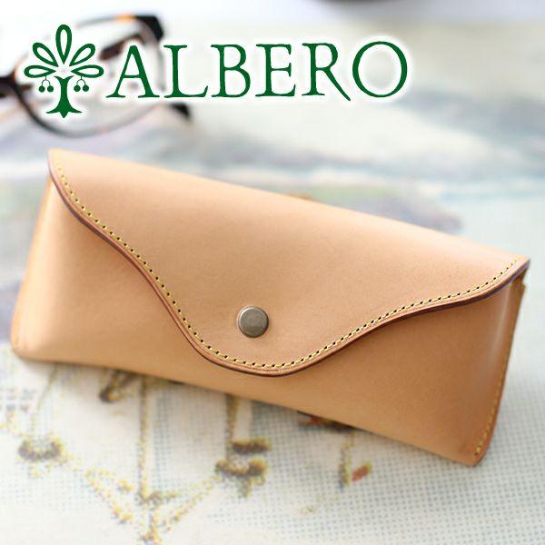 ALBERO アルベロ NATURE ナチュレ メガネケース 5308