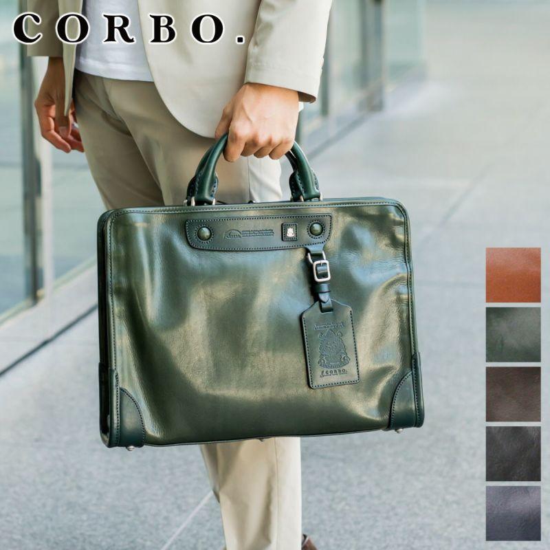 CORBO. コルボ -Famiglia- ファミリアシリーズ ブリーフケース 8KM-9131