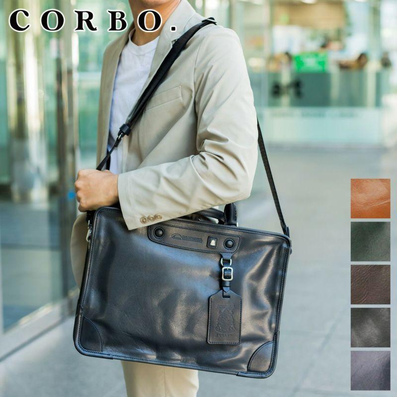 CORBO. コルボ -Famiglia- ファミリアシリーズ ブリーフケース 8KM-9132