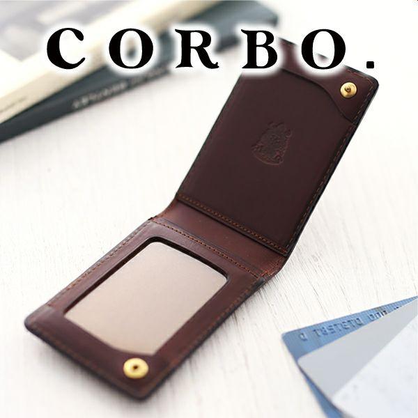 CORBO. コルボ -SLATE- スレート シリーズ ICカードケース ICパスケース 8LC-9951