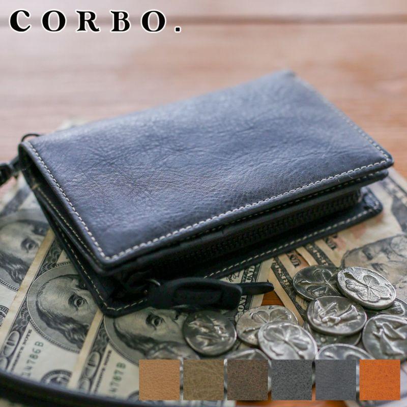 CORBO. コルボ -Curious- キュリオス シリーズ L字ファスナー式(L型) 小銭入れ付き 二つ折り財布 8LO-9933 WB-9933