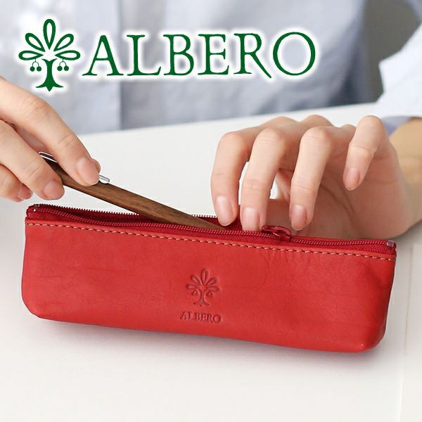 ALBERO アルベロ ペンケース 907