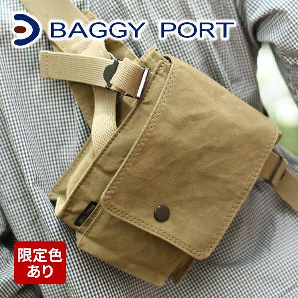 BAGGY PORT バギーポート ロウ引きパラフィン ウエストバッグ ACR-441