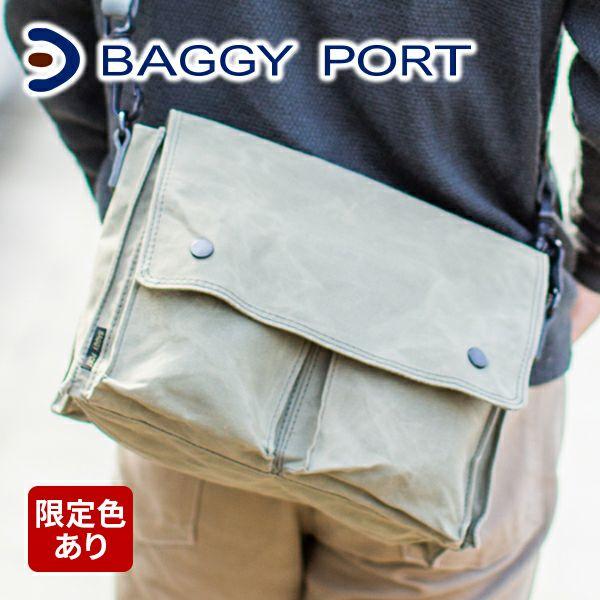 BAGGY PORT バギーポート ロウ引きパラフィン ショルダーバッグ (小) ACR-458
