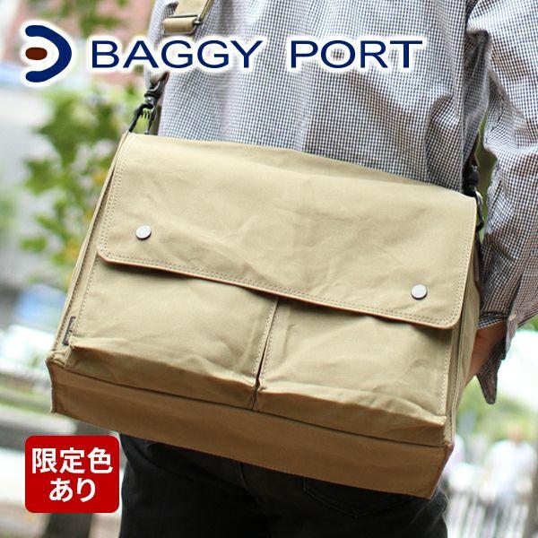 BAGGY PORT バギーポート ロウ引きパラフィン ショルダーバッグ (大) ACR-471