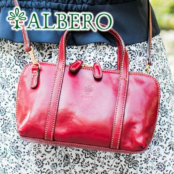 ALBERO アルベロ PIERROT ピエロ お財布ポシェット 3925