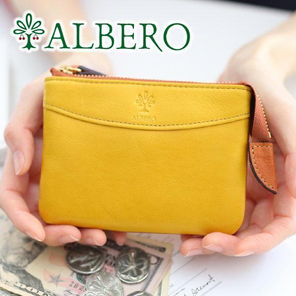 ALBERO アルベロ LYONII リヨンII 小銭入れ付き財布 4400