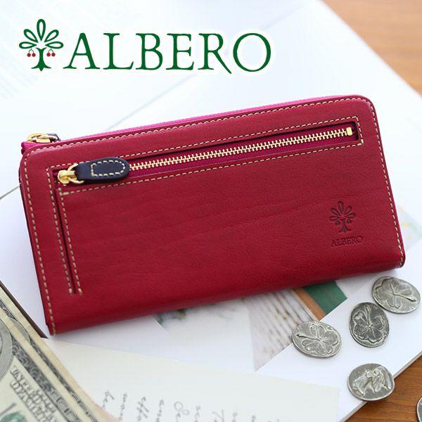 ALBERO アルベロ PIERROT ピエロ 小銭入れ付き長財布(L字ファスナー式) 6428