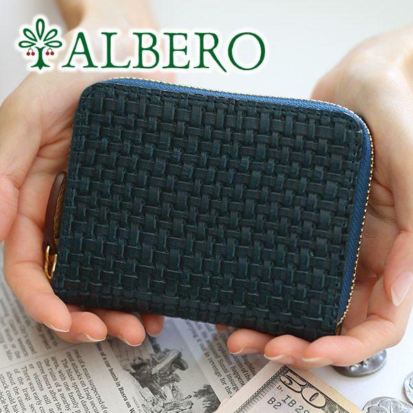 ALBERO アルベロ Maglietto マリエット 小銭入れ付き二つ折り財布(ラウンドファスナー式) 7002