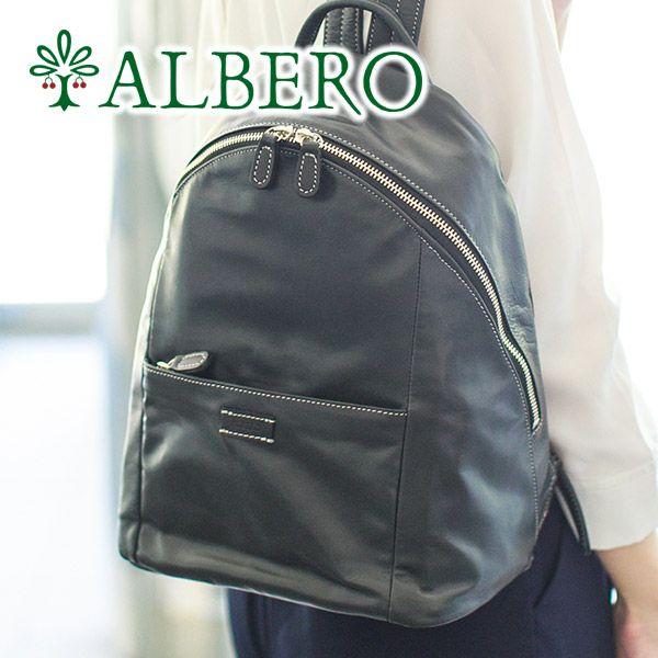 ALBERO アルベロ Magi・cal マジ・カル リュック 8802