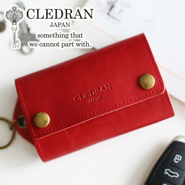 CLEDRAN クレドラン ACCENT アクセント キーケース CR-CL2600