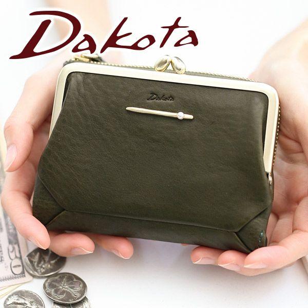 Dakota ダコタ ぺルラ 小銭入れ付き二つ折り財布 0030051