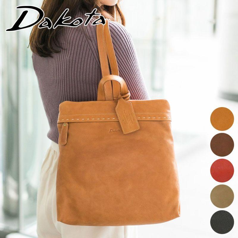Dakota ダコタ シャーロット リュック 1033662