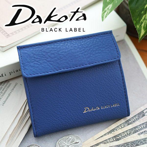 Dakota BLACK LABEL ダコタ ブラックレーベル レチェンテ 小銭入れ付き二つ折り財布 0627506