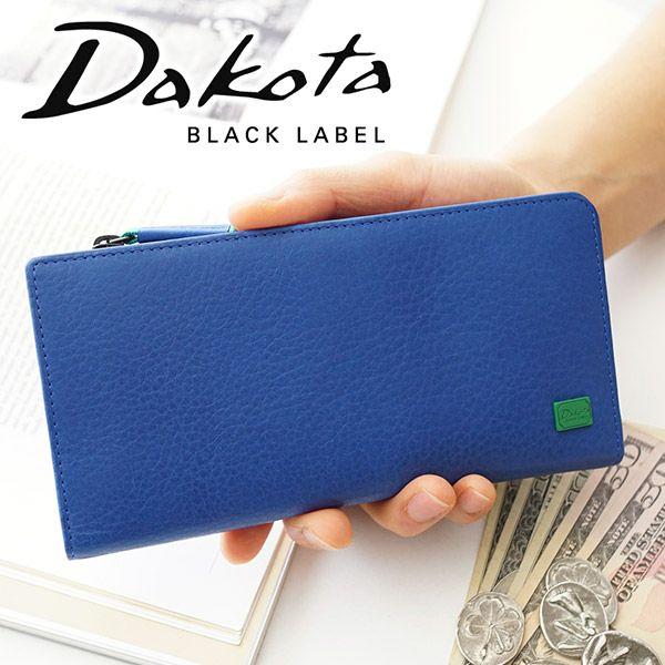 Dakota BLACK LABEL ダコタ ブラックレーベル スポルト シリーズ