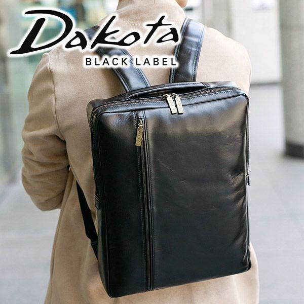 Dakota BLACK LABEL ダコタ ブラックレーベル カワシII シリーズ