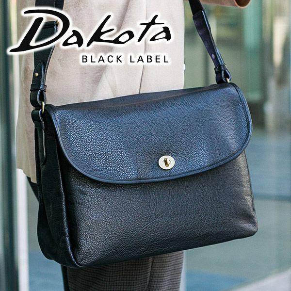 Dakota BLACK LABEL ダコタ ブラックレーベル シェルブール シリーズ