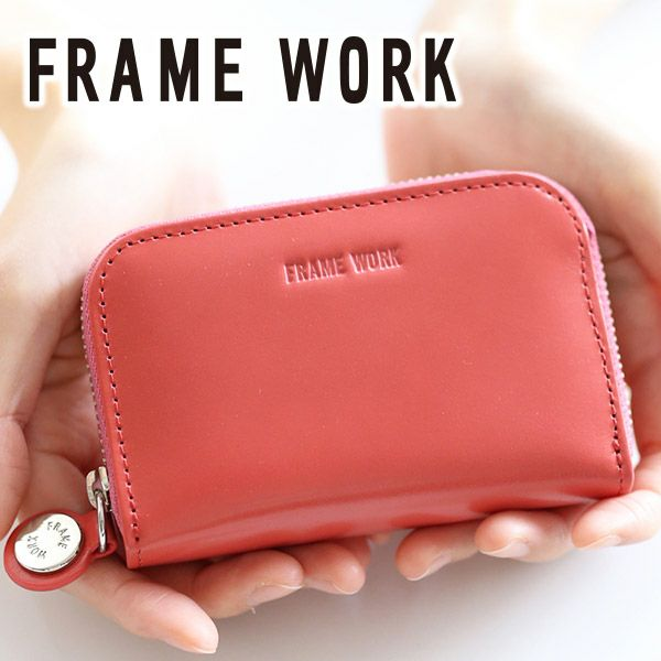 FRAME WORK フレームワーク グロス カードケース 0042002