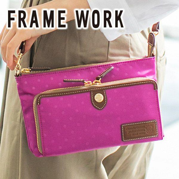 FRAME WORK フレームワーク ボヤージュ お財布ポシェット 0047318