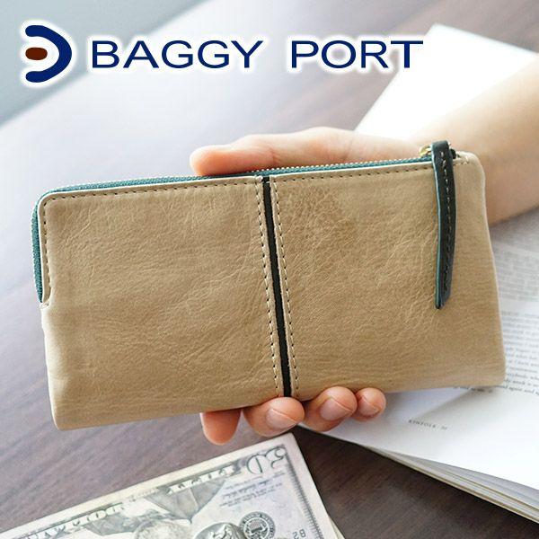 BAGGY PORT バギーポート フルクロームツートン 小銭入れ付き長財布 HRD-401