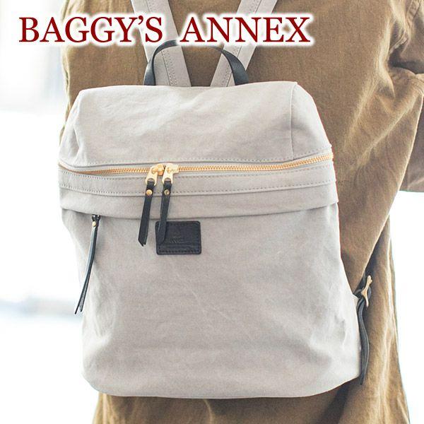 BAGGY'S ANNEX バギーズアネックス アーミーダック リュック LGRN-4011