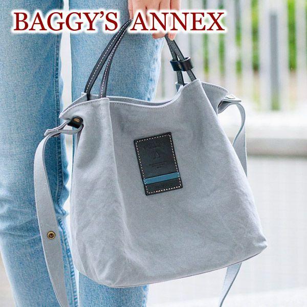 BAGGY'S ANNEX バギーズアネックス シリアスバイオ 2WAYショルダーバッグ LMIC-070