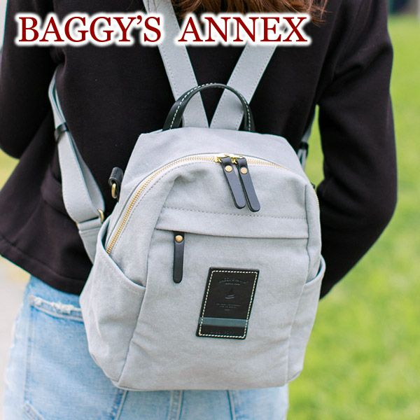 BAGGY'S ANNEX バギーズアネックス シリアスバイオ 2WAY ミニリュック LMIC-081