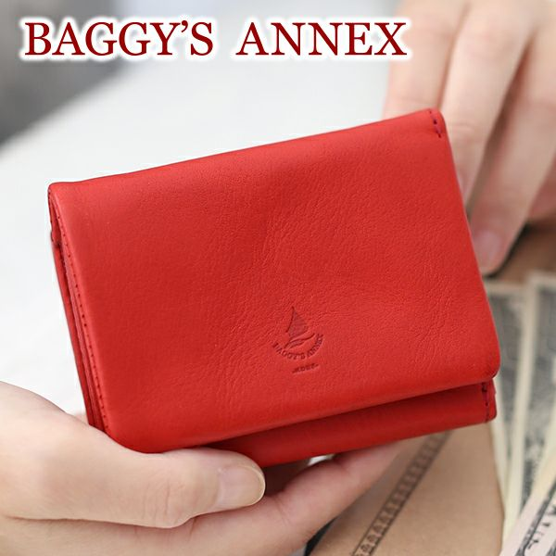 BAGGY'S ANNEX バギーズアネックス ミネルバボックス 小銭入れ付きミニ財布 LZYS-8008