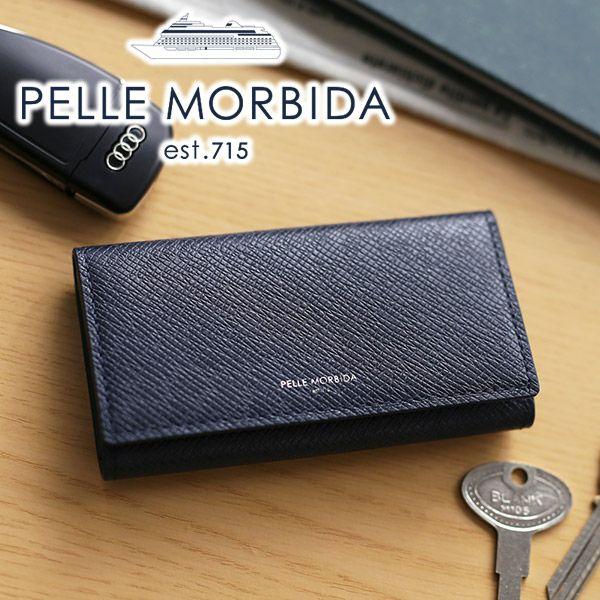 PELLE MORBIDA ペッレモルビダ Barca バルカ エンボスレザー キーケース PMO-BA317