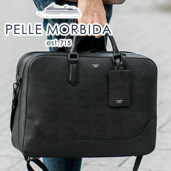 PELLE MORBIDA ペッレモルビダ Capitano キャピターノ エンボスレザー B4ブリーフケース 2室タイプ PMO-CA014BK