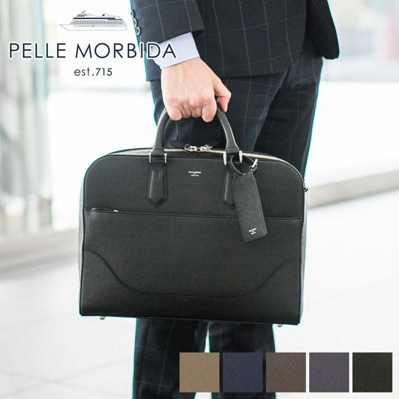 PELLE MORBIDA ペッレモルビダ Capitano キャピターノ エンボスレザー A4ブリーフケース 1室タイプ(ショルダーベルト付属) PMO-CA015