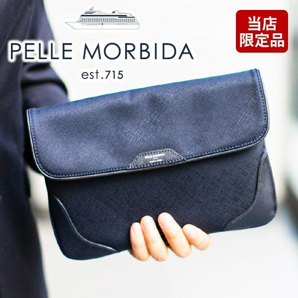 PELLE MORBIDA ペッレモルビダ Capitano キャピターノ リモンタ バッグインバッグ クラッチバッグ PMO-CASE001