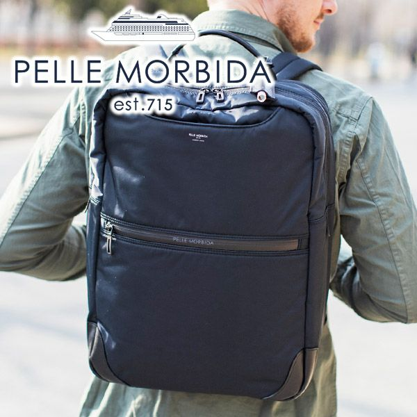 PELLE MORBIDA ペッレモルビダ HYDROFOIL ハイドロフォイル バックパック(リュックサック) PMO-HYD003