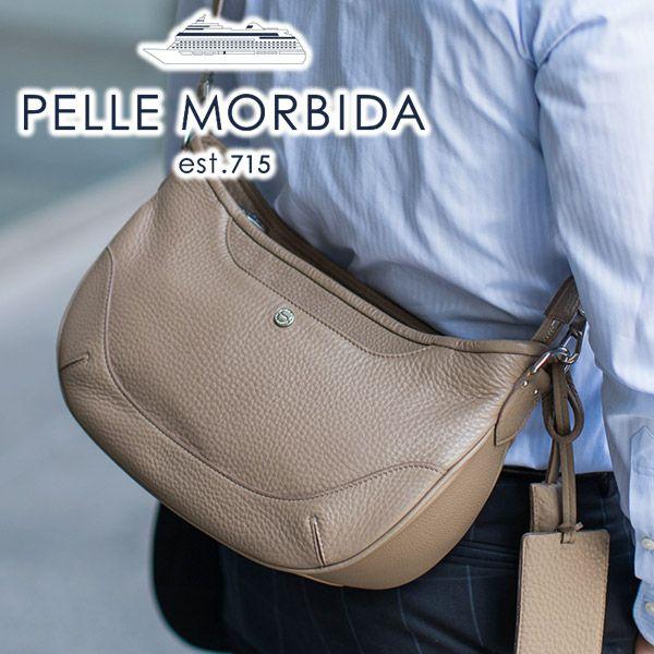 PELLE MORBIDA ペッレモルビダ Maiden Voyage メイデン ボヤージュ シュリンクレザー ショルダーバッグ PMO-MB038