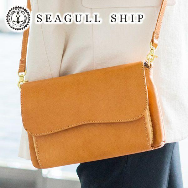 SEAGULL SHIP シーガルシップ イタリア バルサピアラックス お財布ショルダーバッグ SZGY-1201