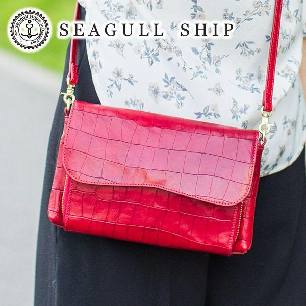 SEAGULL SHIP シーガルシップ バルサビアクロコレザー お財布ショルダーバッグ SZKM-52