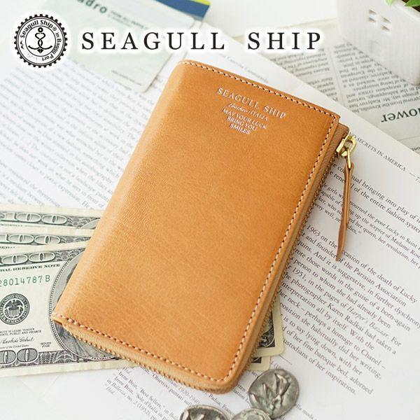 SEAGULL SHIP シーガルシップ イタリア バルサピアラックス 小銭入れ付きミニ財布(L字ファスナー) SZKM-1203