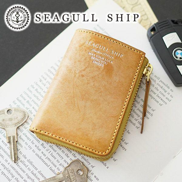 SEAGULL SHIP シーガルシップ ラペルラアズーラアラスカレザー キー&カードケース(L字ファスナー) SZKM-35