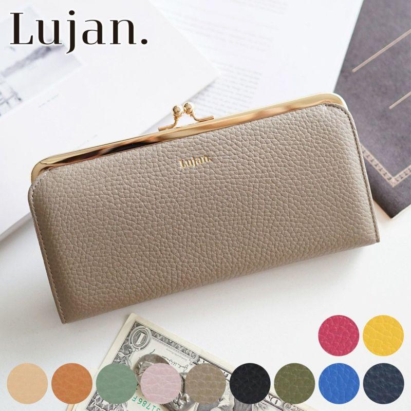 Lujan ルワン 小銭入れ付き長財布 92520