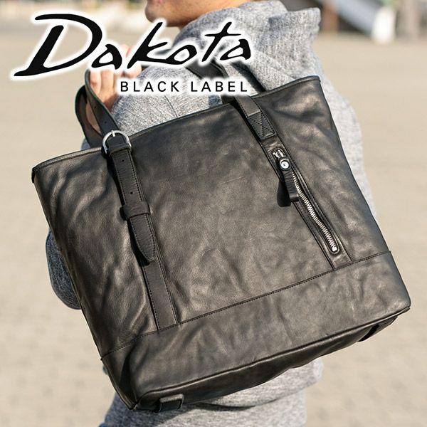 Dakota BLACK LABEL ダコタ ブラックレーベル キナリ シリーズ