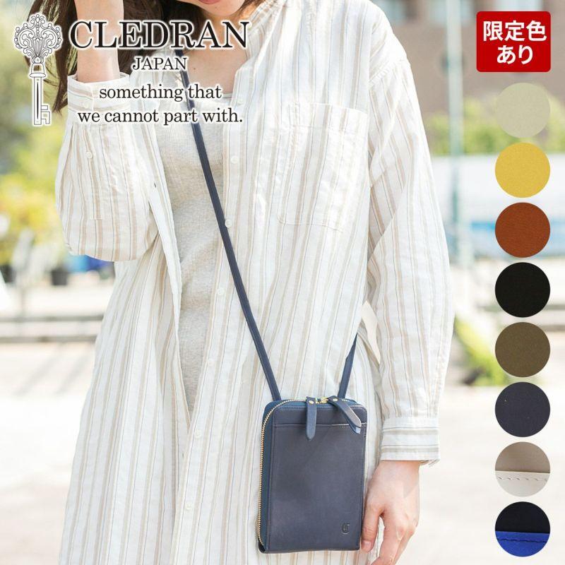 CLEDRAN クレドラン ROCHE(ロシュ) マルチショルダーバッグ CR-CL3213